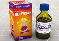 сироп Пертуссин