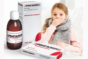 препарат Ренгалин для детей