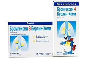 лекарство Бромгексин