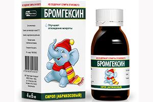 бромгексин для детей инструкция по применению