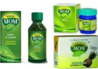 Применение Доктора МОМ от кашля для детей: обзор инструкции и отзывов о лечении