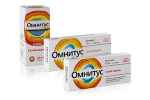 препараты Омнитус