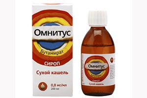 сироп Омнитус