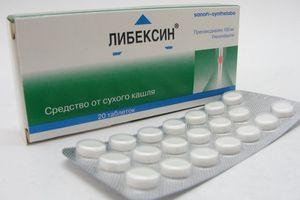 таблетки Либексин