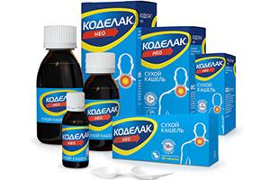препараты Коделак Нео